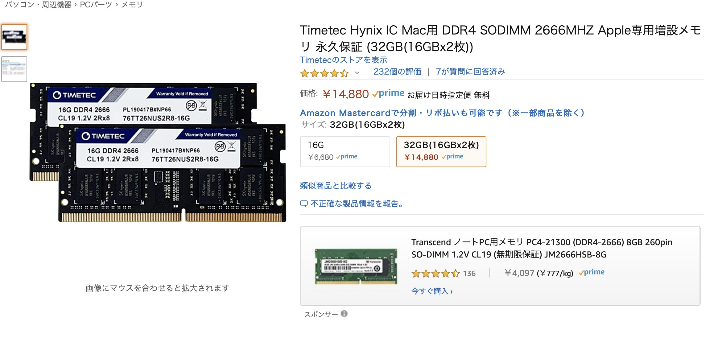 Amazon | Timetec Hynix IC Mac用 DDR4 SODIMM 2666MHZ Apple専用増設メモリ 永久保証 (32GB(16GBx2枚)) | Timetec | メモリ 通販